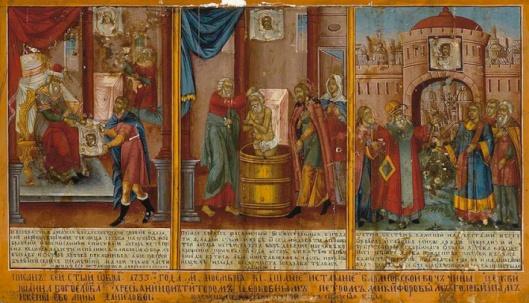 Las santas imágenes aquerópitas (3) El 'Mandylion' de Edesa: el arquetipo de todas las aquerópitas